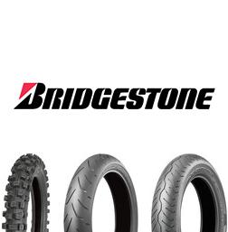 Expired Bridgestone Promotion
